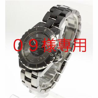 シャネル(CHANEL)のJ12 クロマティック(腕時計(アナログ))