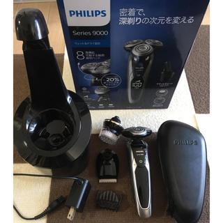 PHILIPS - フィリップス電動シェーバー