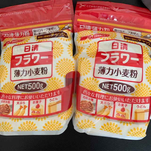 日清製粉(ニッシンセイフン)の日清 フラワー 薄力小麦粉 食品/飲料/酒の食品(米/穀物)の商品写真