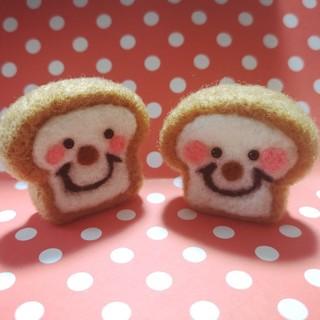 羊毛フェルト・食パンくんセット(ぬいぐるみ)