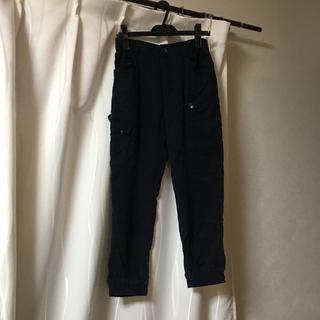 アビレックス パンツ 新品 ズボン
