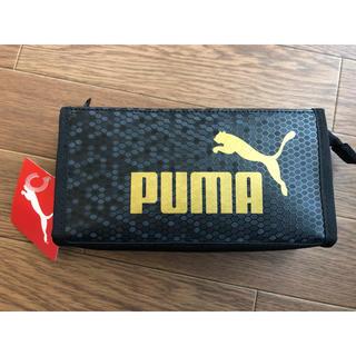 プーマ(PUMA)のプーマ ペンケース筆箱(ペンケース/筆箱)