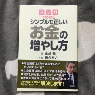 もでこ様専用ページ(文学/小説)