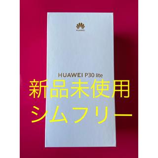 ソフトバンク(Softbank)の新品未使用 ファーウェイ P30 Light ホワイト シムフリー(スマートフォン本体)