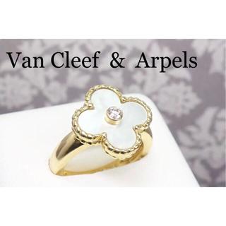 ヴァンクリーフアンドアーペル(Van Cleef & Arpels)のVCA★ヴィンテージ アルハンブラ★リング(リング(指輪))