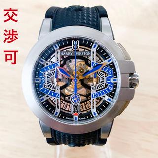 ハリーウィンストン(HARRY WINSTON)のハリー・ウィンストン プロジェクトZ9 世界限定300本 ザリウム メンズ 時計(腕時計(アナログ))