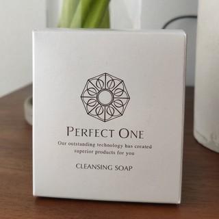パーフェクトワン(PERFECT ONE)のパーフェクトワンクレンジングソープ60g(洗顔料)