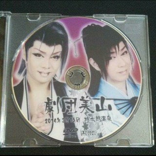 ゆりりん様専「劇団美山」DVD(演劇)