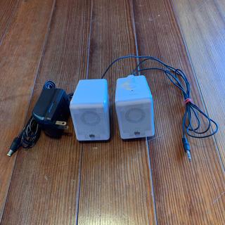 オーディオテクニカ(audio-technica)のPCスピーカー Audio Technica AT-SP100白(スピーカー)
