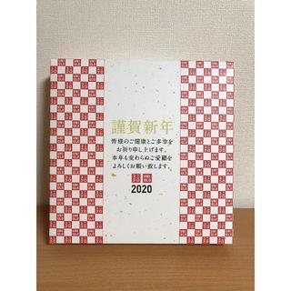 ユニクロ(UNIQLO)の【送料無料】UNIQLO ユニクロ 新年特別企画 紅白タオル(タオル/バス用品)