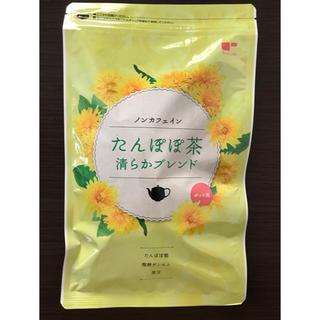 ティーライフ(Tea Life)のTea Life たんぽぽ茶(茶)