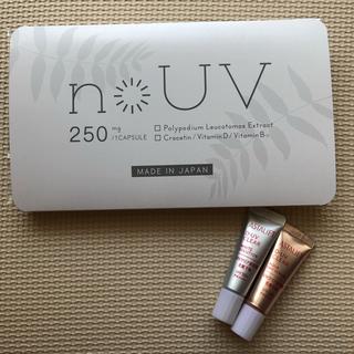 noUV (ノーブ) 飲む日焼け止めサプリメント&アスタリフト化粧下地(日焼け止め/サンオイル)
