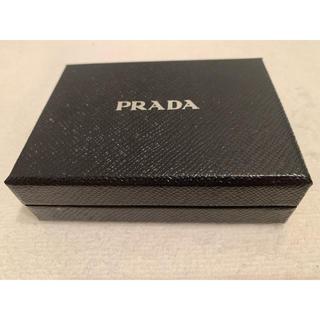 プラダ(PRADA)のPRADA BOX(ラッピング/包装)