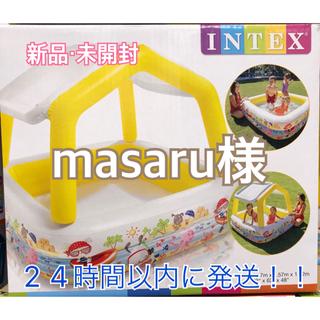コストコ(コストコ)の☆数量限定価格・新品未開封☆インテックス  INTEX サンシェードプール(その他)
