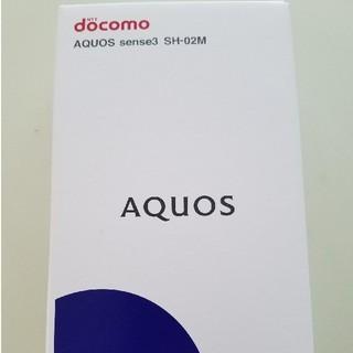アクオス(AQUOS)のAQUOS センス3(スマートフォン本体)