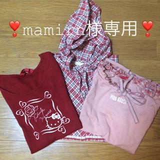ピンクハウス(PINK HOUSE)のピンクハウス 3枚セット(Tシャツ(長袖/七分))
