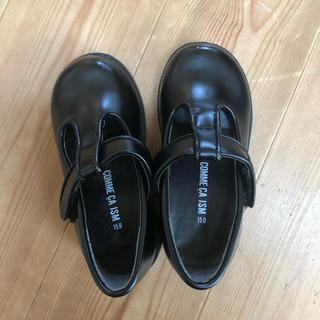 子ども靴 15センチ(フォーマルシューズ)