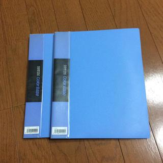 キングジム(キングジム)のクリアファイル キングジム  B5 20ポケット 2冊(ファイル/バインダー)