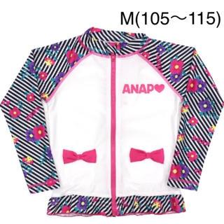 アナップキッズ(ANAP Kids)の新品 ANAPKIDS☆M ロゴ 花柄 ラッシュガード 水着 アナップキッズ(水着)