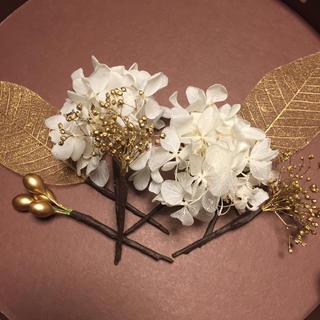 ドライフラワー ヘッドパーツ 髪飾り ヘアアクセサリー 成人式 和装 ゴールド(ドライフラワー)