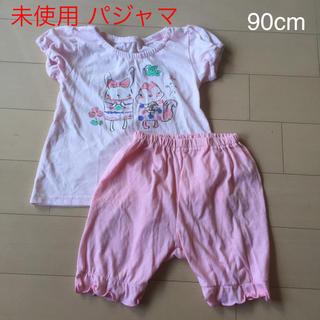 シマムラ(しまむら)の未使用品/パジャマ/夏物/女の子/90cm(パジャマ)