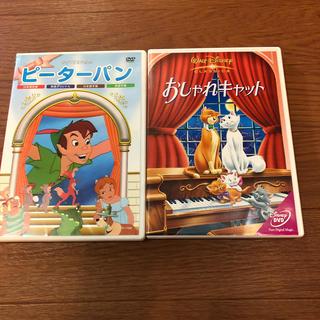 ディズニーDVD2枚セット(キッズ/ファミリー)
