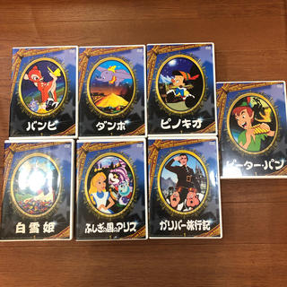 ディズニーDVD7枚セット(キッズ/ファミリー)