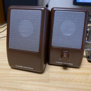 オーディオテクニカ(audio-technica)のオーディオテクニカ 有線スピーカー(スピーカー)
