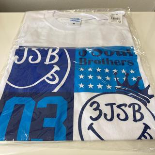 サンダイメジェイソウルブラザーズ(三代目 J Soul Brothers)の【新品未開封】三代目 ライブTシャツ (ミュージシャン)
