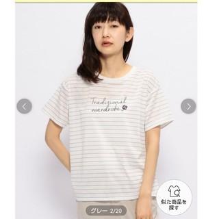 アルファキュービック(ALPHA CUBIC)のデコイ 接触冷感Tシャツ(Tシャツ(半袖/袖なし))