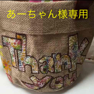 キスマイフットツー(Kis-My-Ft2)の【あーちゃん様専用】ペットボトルカバー(ピンク)(その他)