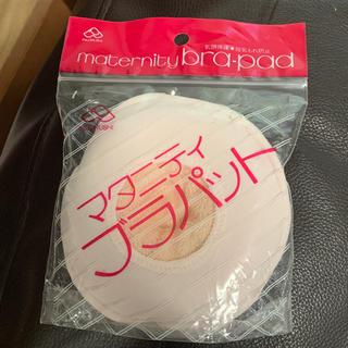 西松屋 - 母乳パット