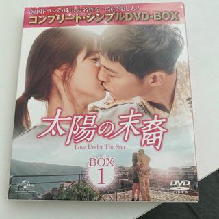 ユニバーサルエンターテインメント(UNIVERSAL ENTERTAINMENT)の韓国ドラマ太陽の末裔box1,box2全話(TVドラマ)