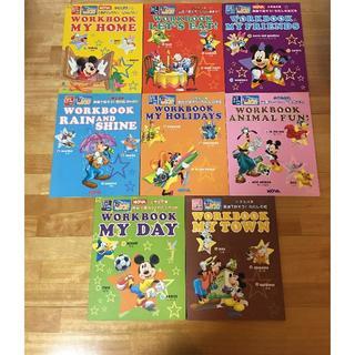 ディズニー(Disney)のディズニー 英語教材 NOVA マジックイングリッシュ 8冊セット(語学/参考書)