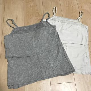 ベルメゾン(ベルメゾン)の授乳服 キャミソール 2点セット(マタニティ下着)