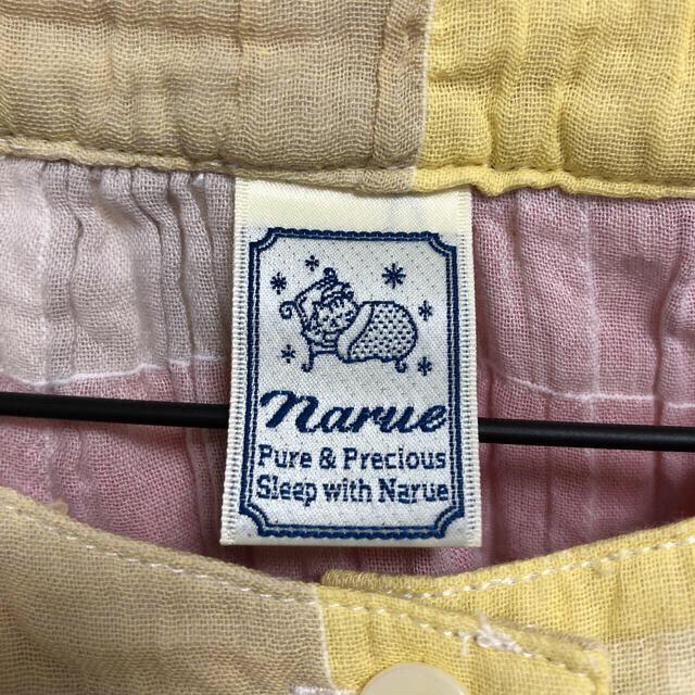 narue(ナルエー)のパジャマ Narue レディースのルームウェア/パジャマ(パジャマ)の商品写真