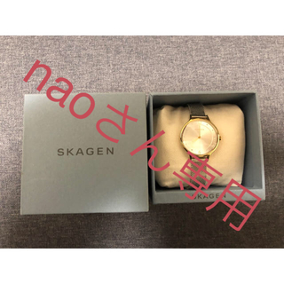 SKAGEN - SKAGEN 時計