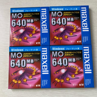 マクセル(maxell)の新品maxell 3.5インチMOディスク 640MB マクセル(PC周辺機器)