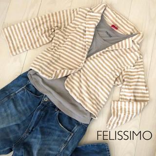 フェリシモ(FELISSIMO)のフェリシモ ふんわり ボーダー ジャケット(テーラードジャケット)