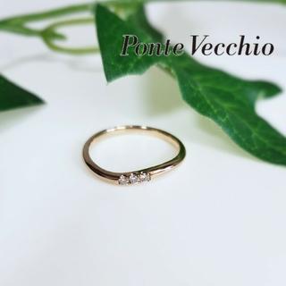 ポンテヴェキオ(PonteVecchio)のポンテヴェキオ k18 ダイヤモンド リング(リング(指輪))
