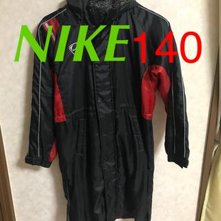 ナイキ(NIKE)のコート ナイキ140(コート)