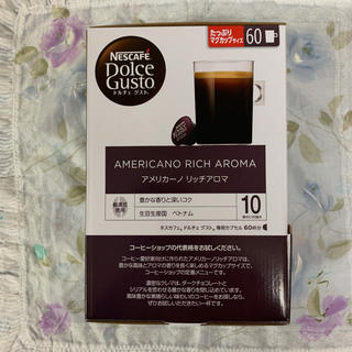 ネスレ(Nestle)のネスレドルチェグストカプセル 60P(コーヒー)