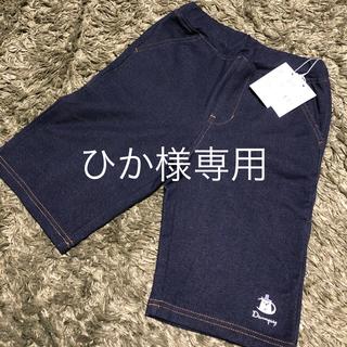 エニィファム(anyFAM)の【新品】anyFAM 男の子120 ハーフパンツ(パンツ/スパッツ)