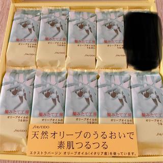 シセイドウ(SHISEIDO (資生堂))の資生堂 摘みたて工房9個(ボディソープ/石鹸)