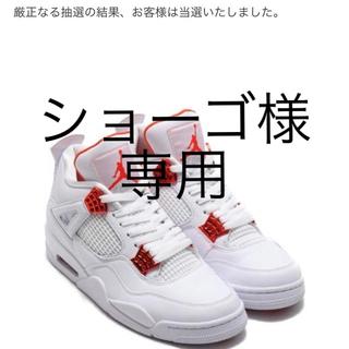 ナイキ(NIKE)のNike air Jordan 4 retro 27cm エア ジョーダン 4 (スニーカー)