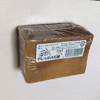アレッポノセッケン(アレッポの石鹸)の2008年生産品★オリジナル アレッポの石鹸 (洗顔料)
