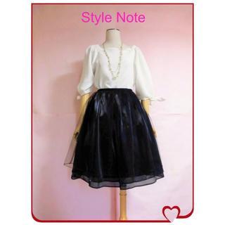 ベルメゾン(ベルメゾン)の【Style note】チュールスカート☆4枚重ねふんわりシルエット(ひざ丈スカート)