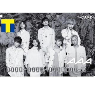 トリプルエー(AAA)のAAA Tポイントカード(アイドルグッズ)