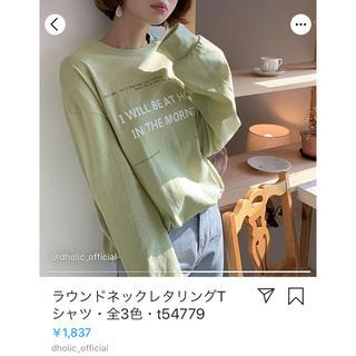 ディーホリック(dholic)のdholic  レタリングTシャツ(Tシャツ(長袖/七分))