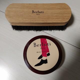 ベルルッティ(Berluti)の新品未使用 ベルルッティ メンテナンスクリーム、ブラシのセット(その他)